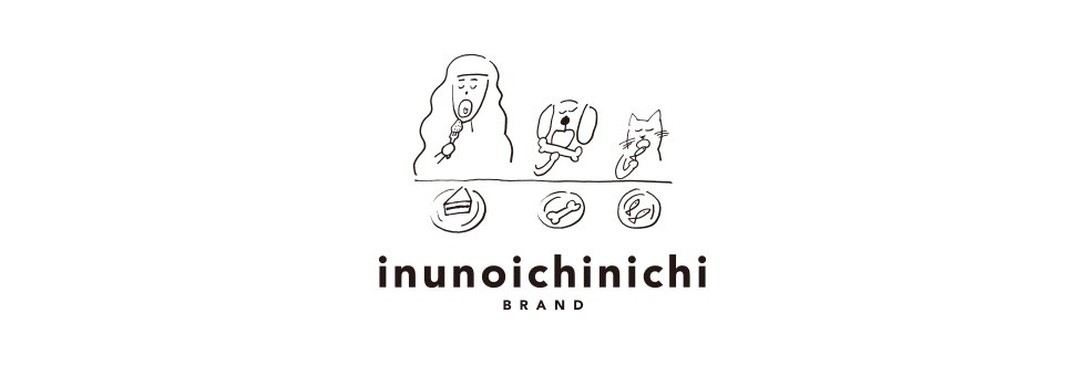 inunoichinichi