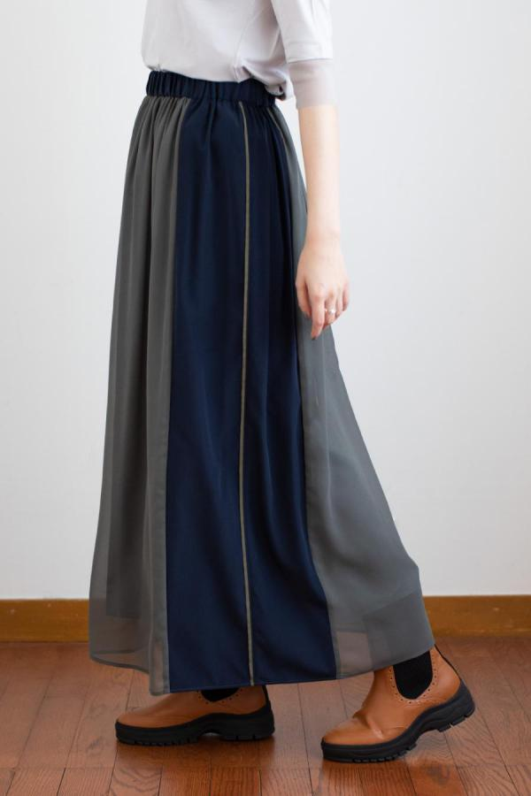 marechal Pipng Skirt
