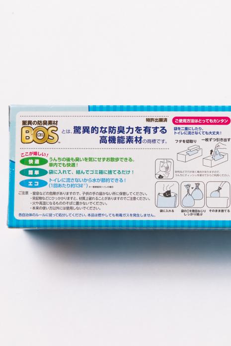 うんちが臭わない袋(SS)<br>1