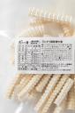 ヨシキリ鮫軟骨中骨<br>FS05-058