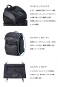 3WAY BACKPACK CARRIER [WIDE]<br>AD9063